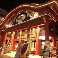 琉球ダイニング松尾(御菓子御殿松尾店)の写真