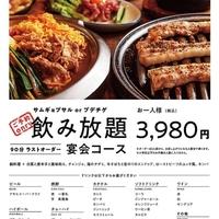 純韓国料理チャンチ ダイビル本館本店の写真