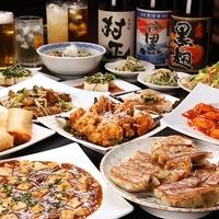 中国料理 駒の写真