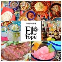 タコス・メキシコ料理 ELtopeの写真