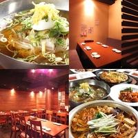 韓国料理 北新地 冷麺館の写真