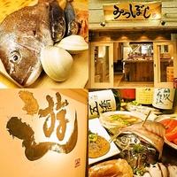 和食居酒屋みつぼしの写真