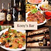 Kony's Bar(コニーズバー)の写真