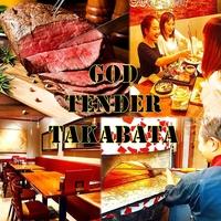 CAFEDINING&STEAK GOD TENDER 高畑店(がってんだー)の写真