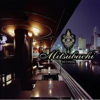 Riverside Bar&Dining Mitsubachi(ミツバチ)の写真
