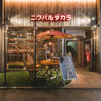 ニクバルダカラ 松江店の写真