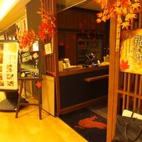 鶏匠庵 ルミネ2大宮店の写真