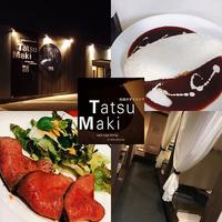 ダイニング Tatsu Makiの写真