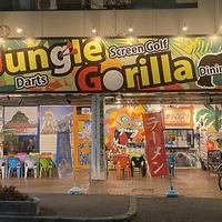 Jungle Gorillaの写真
