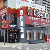 焼肉韓国苑 中津宮島店の写真