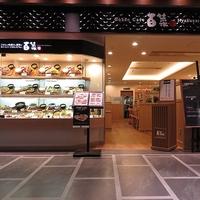 百菜 アミュプラザ長崎店の写真