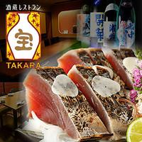 酒蔵レストラン 宝 東京国際フォーラム店の写真
