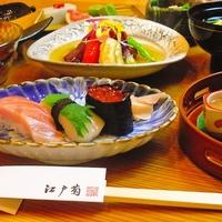 寿司会席 江戸菊の写真