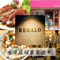PIZZA & BAL REGALO横川店(ピッツア&バルレガーロ)の写真