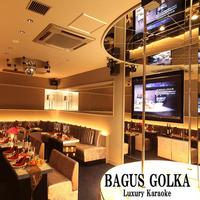 BAGUS GOLKA —バグースゴルカ— 銀座の写真