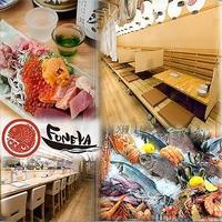 刺身と魚飯 FUNEYAの写真