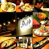 魚トの神‐TOTOnoKAMI‐の写真