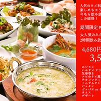 orientaltableAMA  オリエンタルテーブルアマ 早稲田の写真