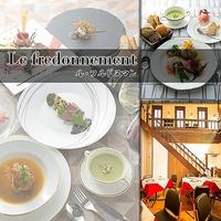 Le fredonnement(ル・フルドヌマン) ~櫻町 吟~の写真