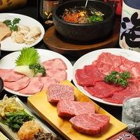 焼肉ソウル苑の写真