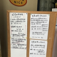 cafe playsniceの写真
