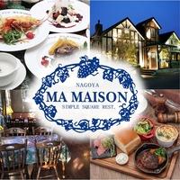 レストラン マ・メゾン 日進竹ノ山店の写真