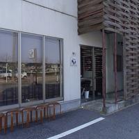 梅花亭の写真