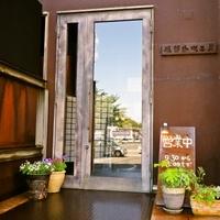 服部珈琲工房 黒田店の写真