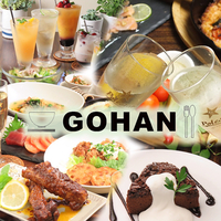 GOHAN 橋本の写真