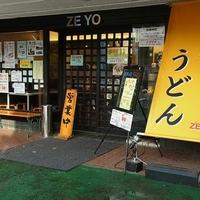 カレーうどん ZEYO. カレーうどん専門店の写真