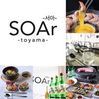 韓国料理SOAr -ソア- 富山総曲輪店の写真