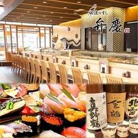 弁慶 イオン新潟青山店の写真