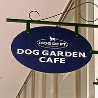 DOG GARDEN aomoriの写真