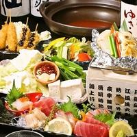 魚料理 馬刺しが名物 家庭料理 かわじ 武蔵浦和の写真