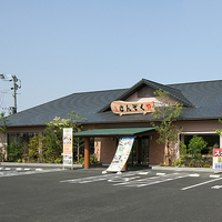 さんぞくや 東福岡店の写真