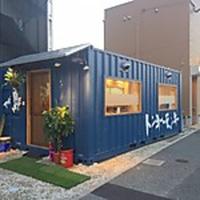 コンテナ居酒屋 トンキー・モンキー香椎店の写真