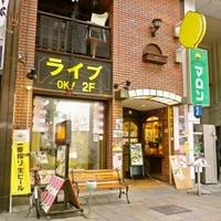 レモネードカフェの写真