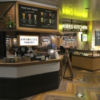 WIRED CAFE KITCHEN with フタバフルーツパーラー ホームズ新山下店の写真