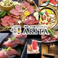 個室×焼肉 ARITA 立売堀店の写真