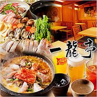 麺酒場 蛸料理 明石 一龍亭の写真