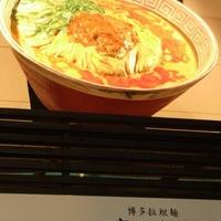 博多拉坦麺まるたん (ハカタラータンメンマルタン)の写真