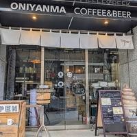 ONIYANMA COFFEE&BEERの写真