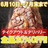 炭焼ステーキ BEEF IMPACT ル・トロワ店の写真