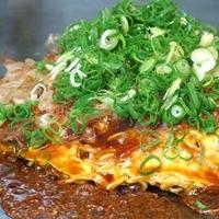 和食と広島焼 メープルの写真