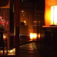 癒しの寛ぎ個室・創作炭火料理 月の坊 千葉店の写真