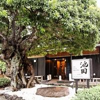 ステーキ池田の写真