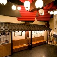 遊食房屋 四国中央店の写真