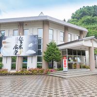 奥出雲町サイクリングターミナル/仁多米食堂の写真