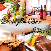 Dining&Bar Cheersの写真