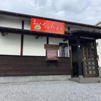 コムタンスープ専門店 おくちゃん食堂の写真